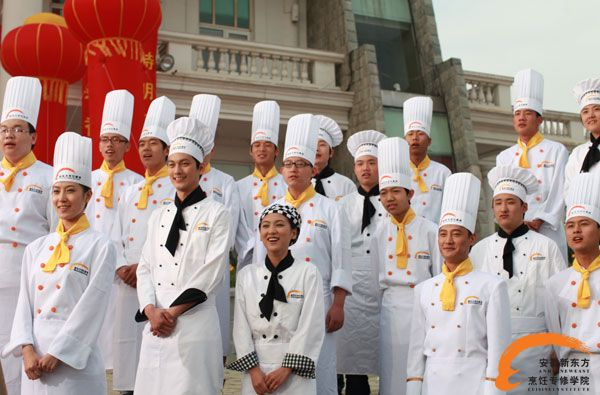 学厨师 迎接美好未来