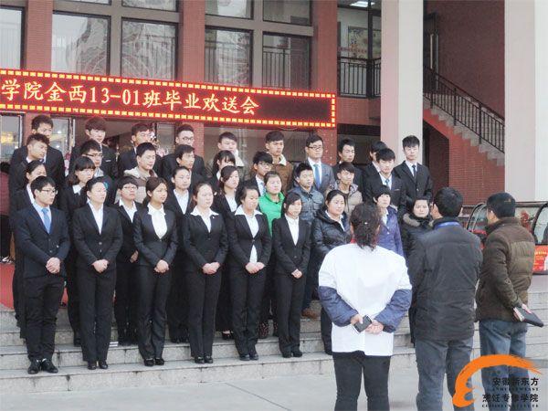 贺安徽新东方金牌西点13-1班同学赴各地成功就业
