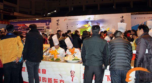 第四届中国(合肥)技工节开幕   安徽新东方展区成亮点