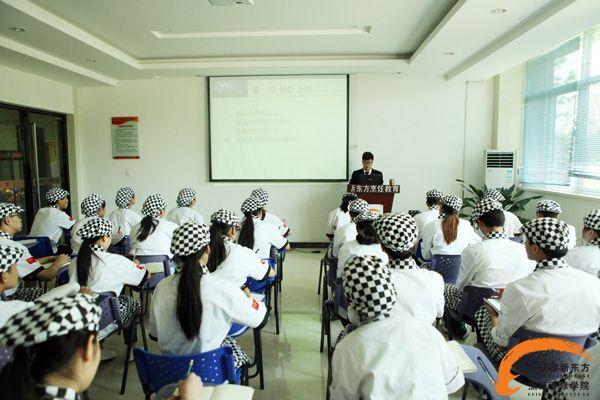 创就业指导课大赛:授就业技巧  促教学相长