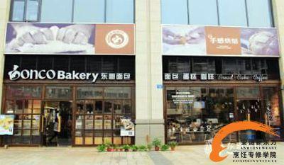 杭州东哥餐饮管理有限公司招聘信息