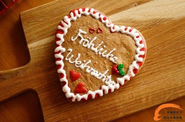 圣诞姜饼心