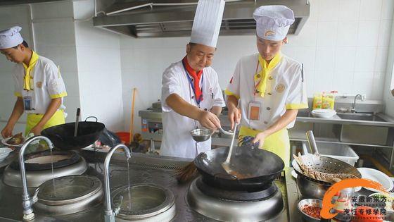安徽巢湖庐江厨师培训学校哪家好