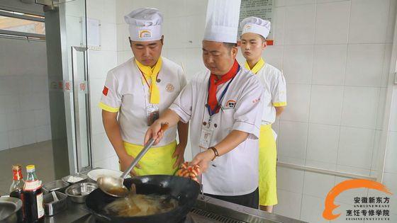 在安徽学厨师要多久?学厨师有年龄限制吗?