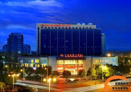 浙江义乌天恒国际大酒店是金华地区一家按五