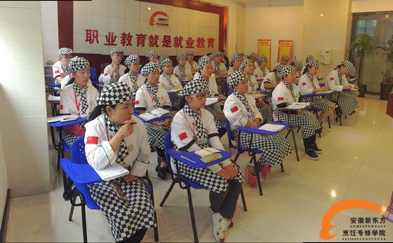 安徽新东方经典西点14-2班就业指导课 打开精彩人生新篇章
