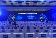 2016回响中国盛大开幕 新东方烹饪教育荣耀再续