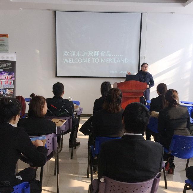 杭州玫隆食品有限公司来安徽新东方进行校园招聘宣讲