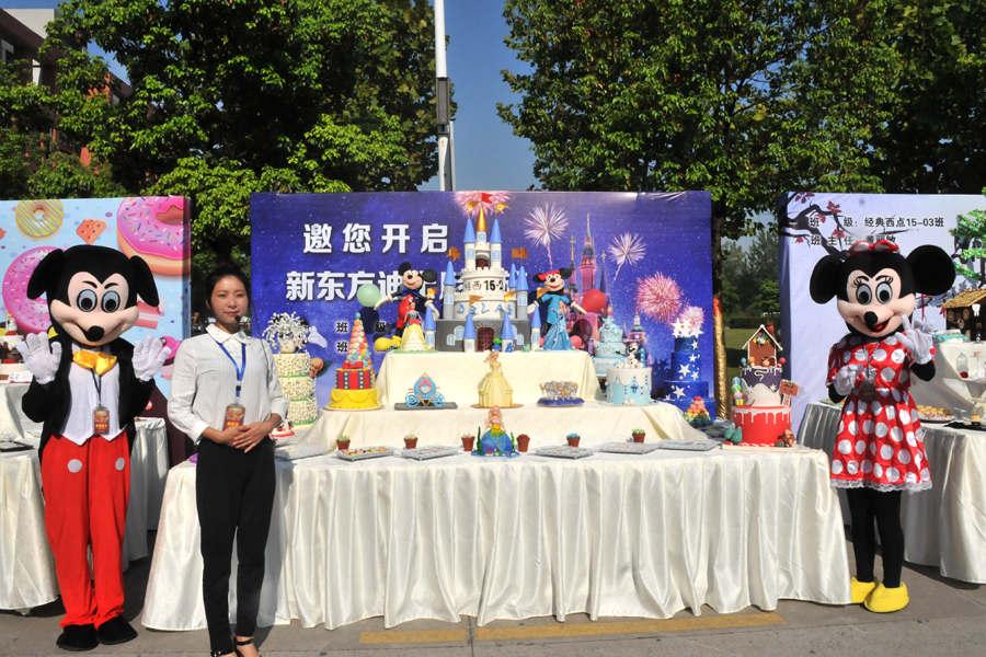 安徽新东方宴席作品展
