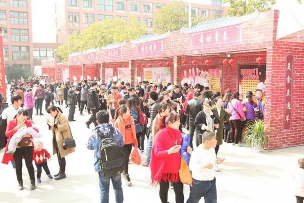 首届李鸿章美食文化节隆重举行 免费品尝嗨翻天