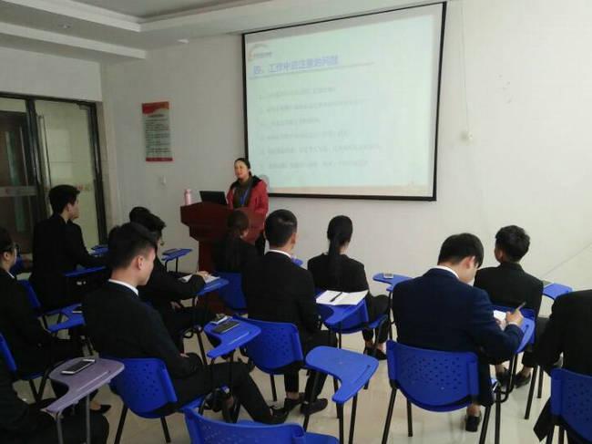 安徽新东方就业指导课:厨师就业面试应注意哪些技巧