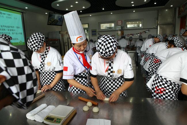 合肥烘焙培训学校 中国西点师培训基地