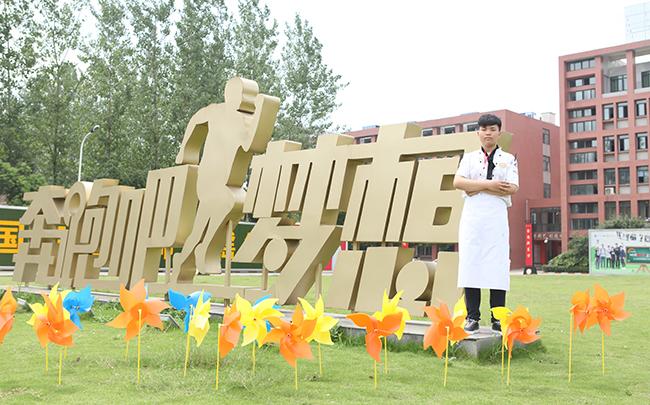 安庆大男孩江进:奔跑吧我的厨师梦!