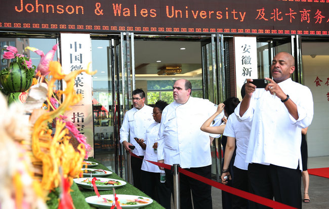 中美烹饪文化交流峰会在安徽新东方隆重举行