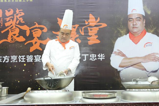 """8月6日,新东方烹饪教育""""饕宴""""大师丁忠华莅临安徽新东方烹饪专修学院,带大家走进不一样的美食新世界。"""