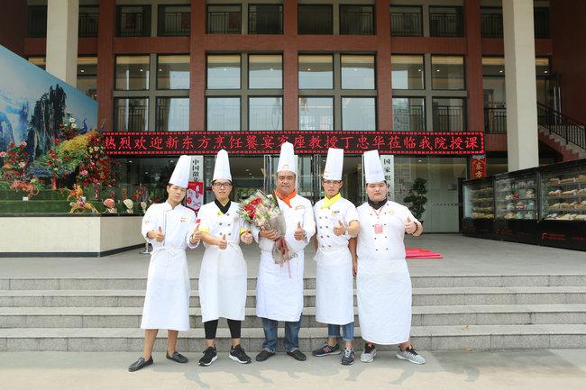 开讲啦!新东方烹饪饕宴客座教授丁忠华莅临我院授课