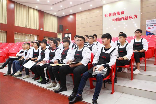"""安徽新东方""""定向班""""岗前培训之青菁餐饮"""
