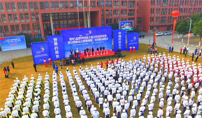 第45届世界技能大赛安徽省选拔赛暨安徽新东方世赛班第二阶段启动仪式隆重举行