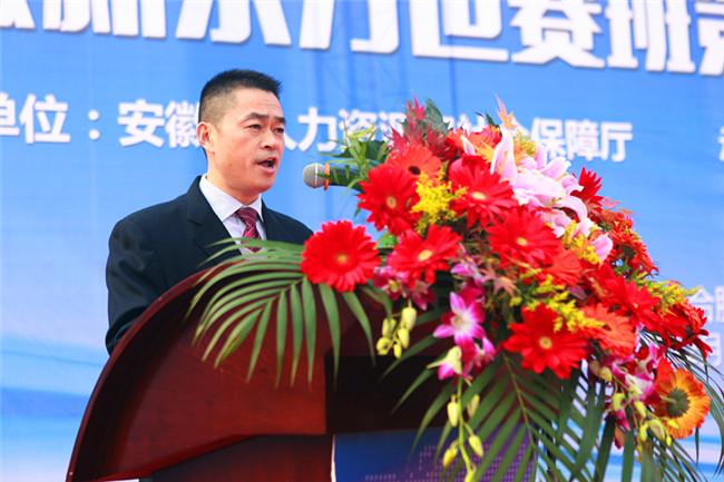 第45届世界技能大赛安徽省选拔赛暨安徽新东方世赛班启动仪式隆重举行