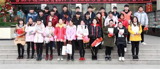 安庆市27名初三学生安徽新东方一日游
