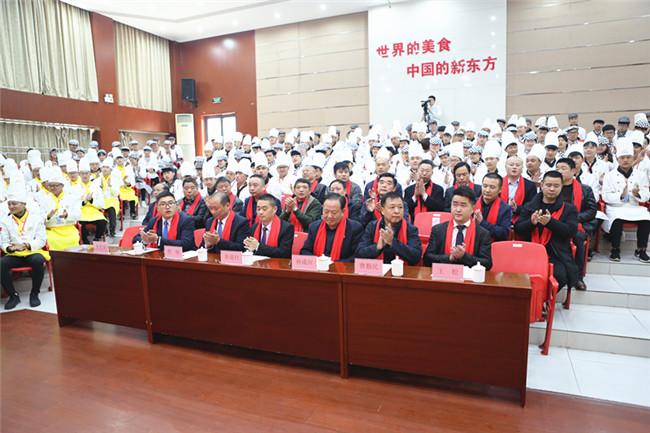 安徽新东方2018年度名师名厨进校园暨客座教授受聘仪式圆满举行