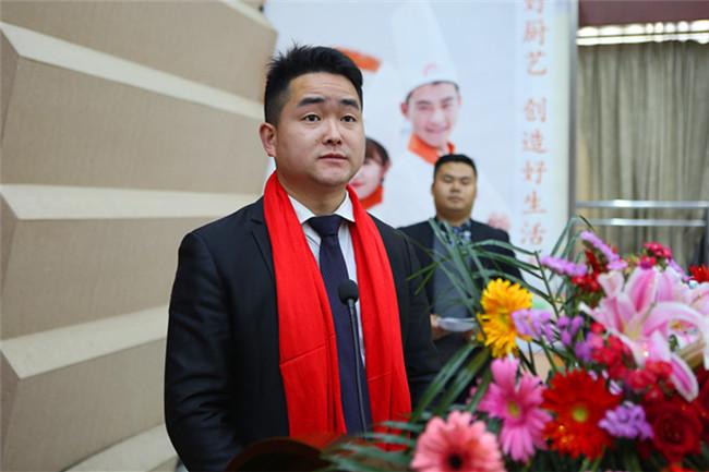 安徽新东方烹饪专修学院教务处负责人王松发言