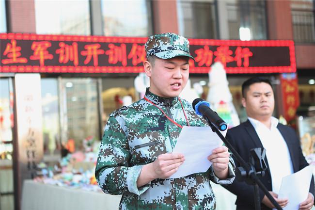 新生代表经典西点1801班朱国成同学发言
