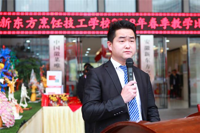 安徽新东方教务处负责人王松讲话