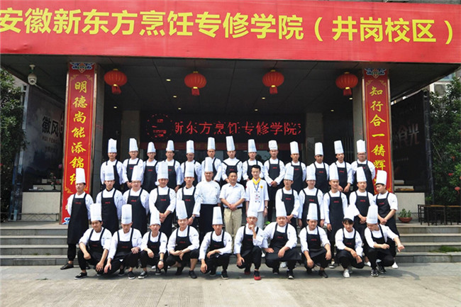杭州弄堂里定向3班正式在井岗校区开课啦!