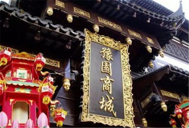 上海老城隍庙餐饮(集团)有限公司招聘信息