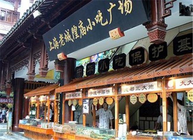 上海老城隍庙餐饮