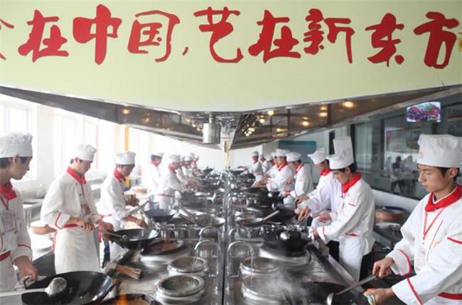 学厨师就到新东方