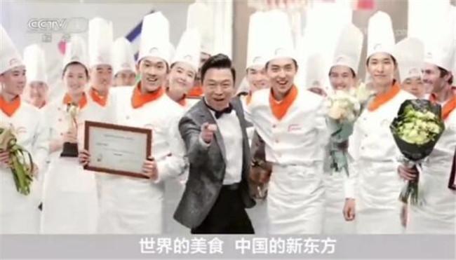 新东方烹饪教育登陆央视