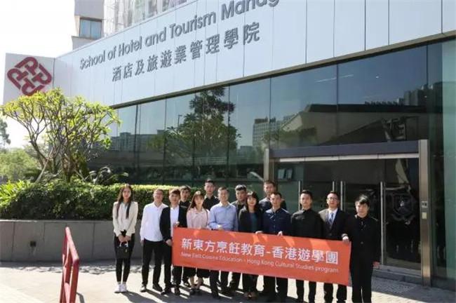 赴香港游学学生合影