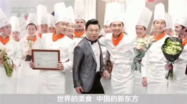 新东方烹饪教育品牌广告登陆国家权威媒体CCTV1央视综合频道