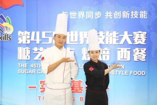 专访安徽新东方烹饪入选国家队学子丁朋