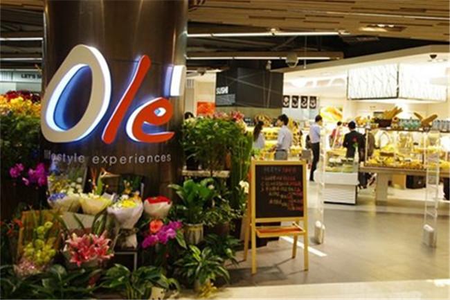 华润万家Ole'精品超市