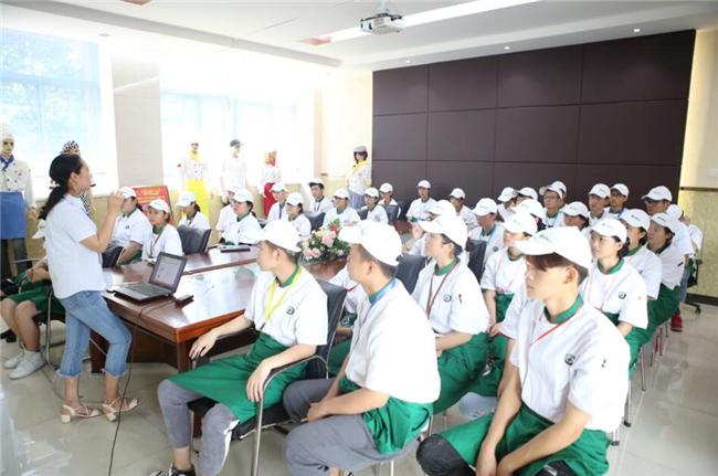安徽新东方就业指导课:职业生涯规划的养成