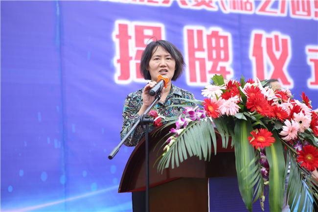 安徽省人力资源和社会保障厅职业能力建设处处长刘晓燕发表讲话