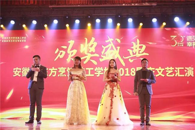 2018国庆文艺汇演