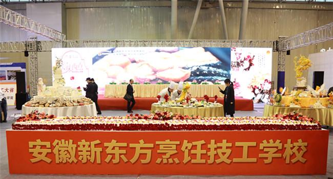 安徽新东方精心制作5.4米蛋糕为技工节喝彩