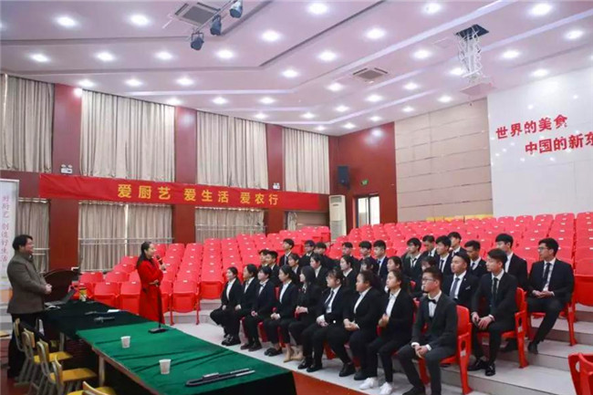 招聘上新!上海吉茶餐饮前来我校开展专场招聘!