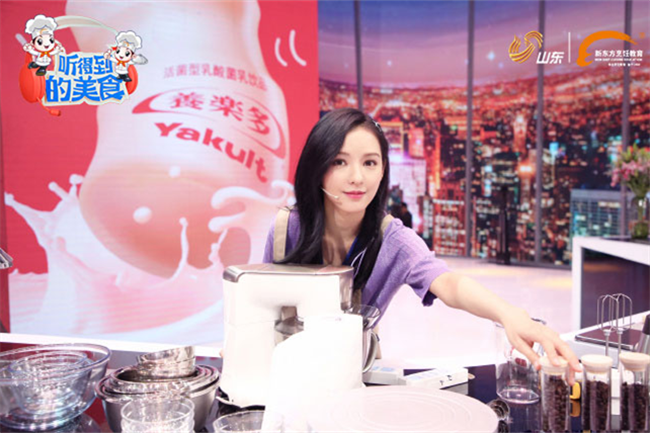 首播首发女嘉宾高甜小公主vs到底有多甜?