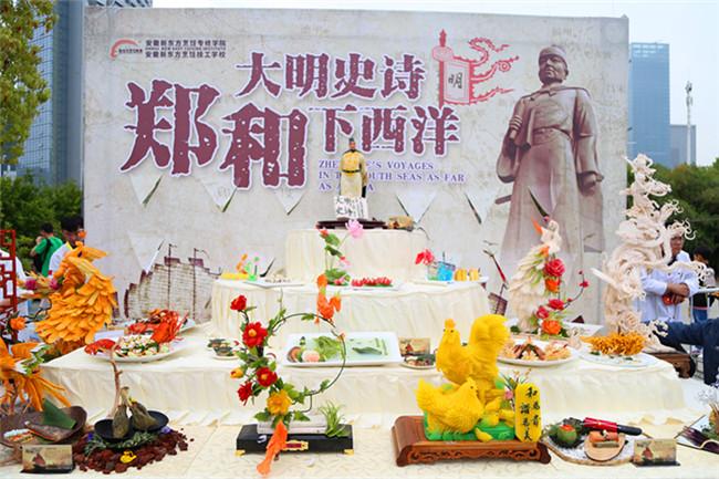"""""""郑和下西洋宴席展台""""亮相海峡两岸美食文化交流现场"""