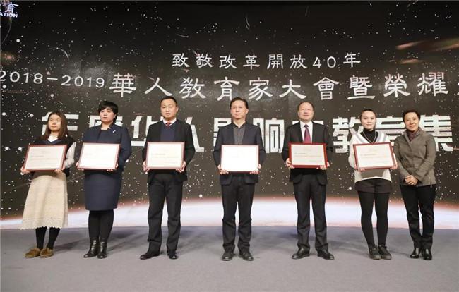 新华教育集团副总裁汪俊(右三)