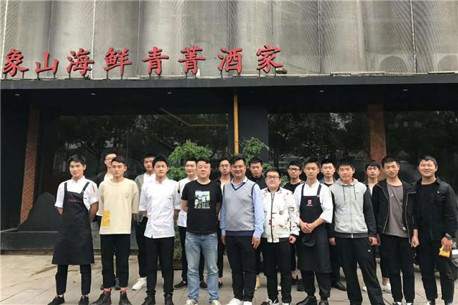 我校中餐专业老师回访成功毕业学子