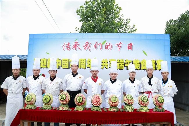 """""""喜迎新中国70周年,共享端午美食盛宴"""",来自安徽新东方的浓浓关怀!"""