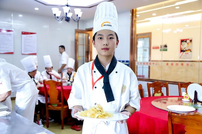 厨师培训学校学费多少?