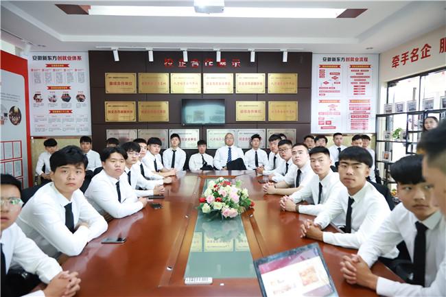 我校中餐学生参加庐州太太专场招聘