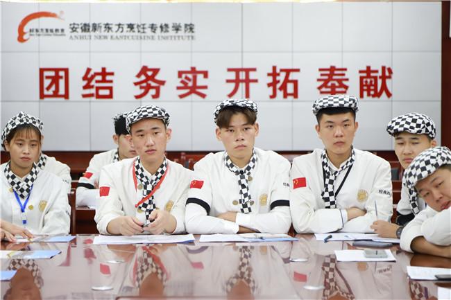 杭州东哥餐饮管理有限公司前来我校进行专场招聘!
